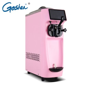 Cheap PriceList for Block Type Ice-cream Machine -