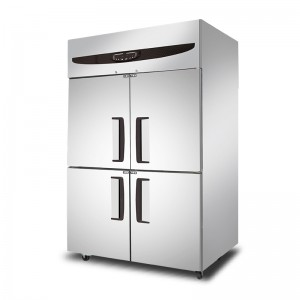 New commercial kitchen refrigerator 4 doors upr...